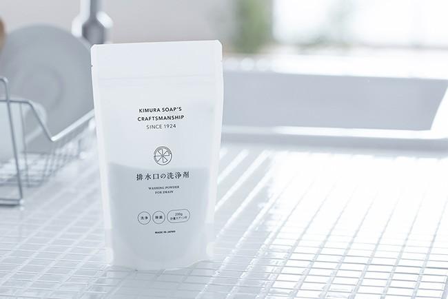 C SERIES(Cシリーズ)人気アイテム3点 ギフトセット 排水口の洗浄剤