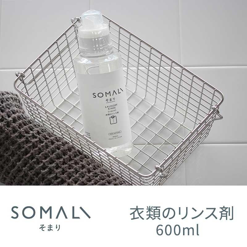 洗濯用液体石けん 1.2L