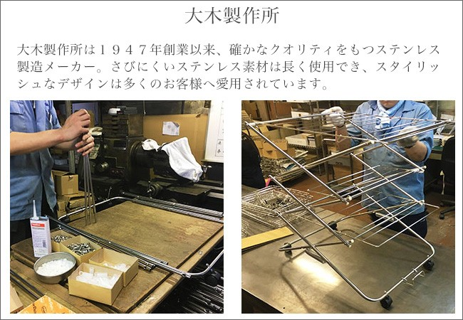 大木製作所 タワー型室内物干し 3段