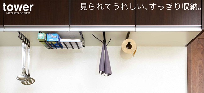towerキッチンシリーズ