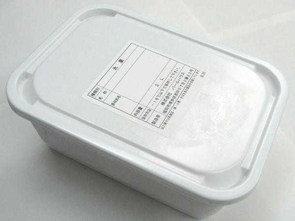 フランボワシャーベットのパッケージ