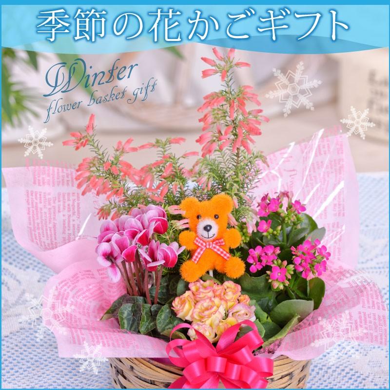旬の花カゴ