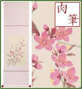 桃の節句 雛祭り 春 桃の花
