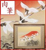 絵画 赤富士群鶴