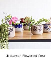Lisa Larson×波佐見焼 flora