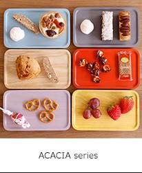 アカシアの食器やカッティングボード