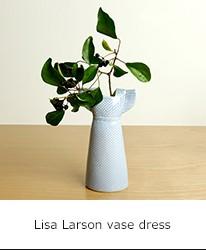 サマードレスをモチーフにした花瓶