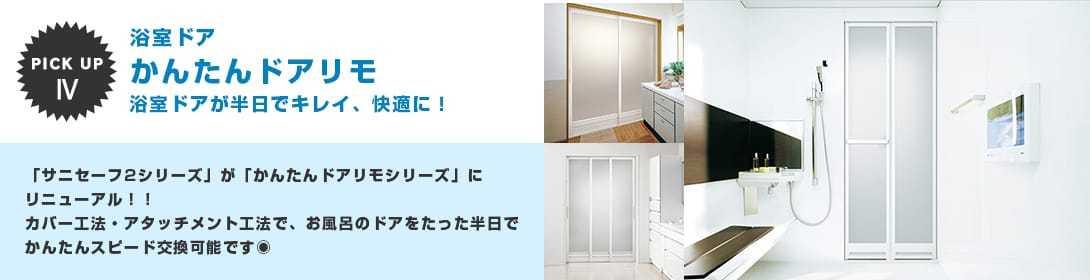 ウォシュレットKF KMシリーズ 使い方・機能で選ぶトイレ 汚れがつきにくい!!プレイミスト 節水でお得!洗浄水量4.8? ノズル除菌!キレイ除菌水 リモデルで快適なトイレにしませんか??