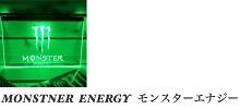 MONSTER ENERGY モンスターエナジー