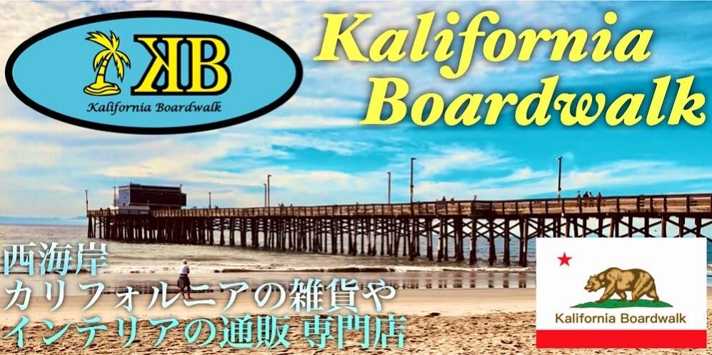 西海岸雑貨やインテリア Kalifornia Boardwalk