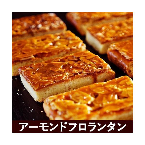 訳あり 焼き菓子 クッキー みんなのおやつ ※ふぞろいクッキーは7/17以降発送 フロランタン あめがけナッツ  [ごま]|kamachu-shop|12