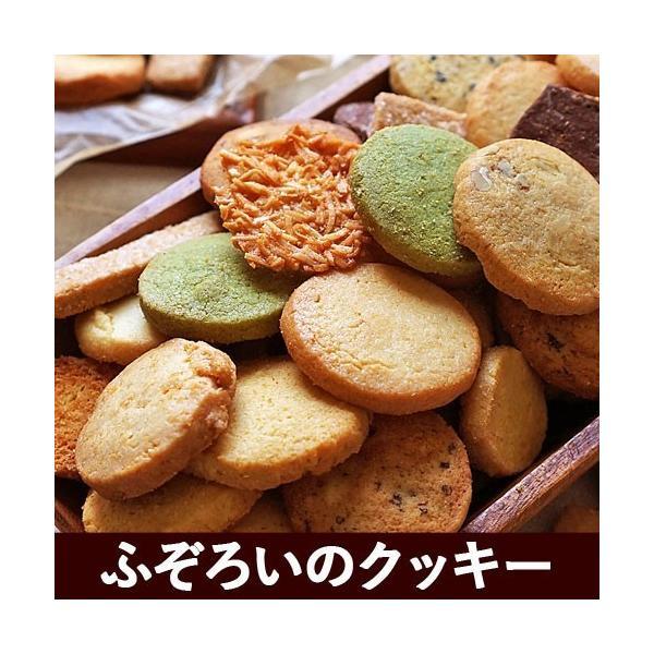 訳あり 焼き菓子 クッキー みんなのおやつ ※ふぞろいクッキーは7/17以降発送 フロランタン あめがけナッツ  [ごま]|kamachu-shop|13