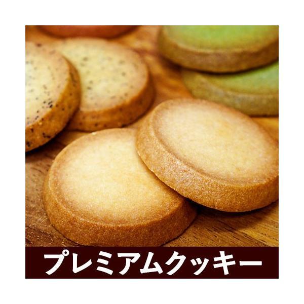 訳あり 焼き菓子 クッキー みんなのおやつ ※ふぞろいクッキーは7/17以降発送 フロランタン あめがけナッツ  [ごま]|kamachu-shop|14