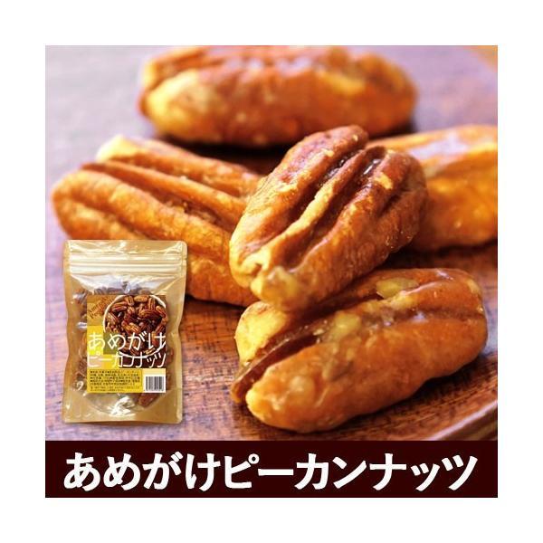訳あり 焼き菓子 クッキー みんなのおやつ ※ふぞろいクッキーは7/17以降発送 フロランタン あめがけナッツ  [ごま]|kamachu-shop|17