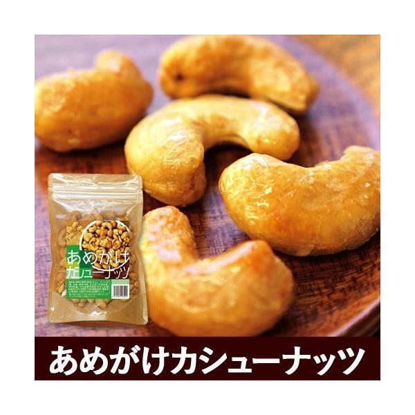 訳あり 焼き菓子 クッキー みんなのおやつ ※ふぞろいクッキーは7/17以降発送 フロランタン あめがけナッツ  [ごま]|kamachu-shop|18