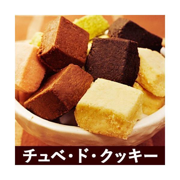 訳あり 焼き菓子 クッキー みんなのおやつ ※ふぞろいクッキーは7/17以降発送 フロランタン あめがけナッツ  [ごま]|kamachu-shop|19