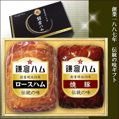 伝統の味KD-113