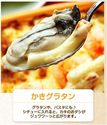 牡蠣のシーフードグラタン