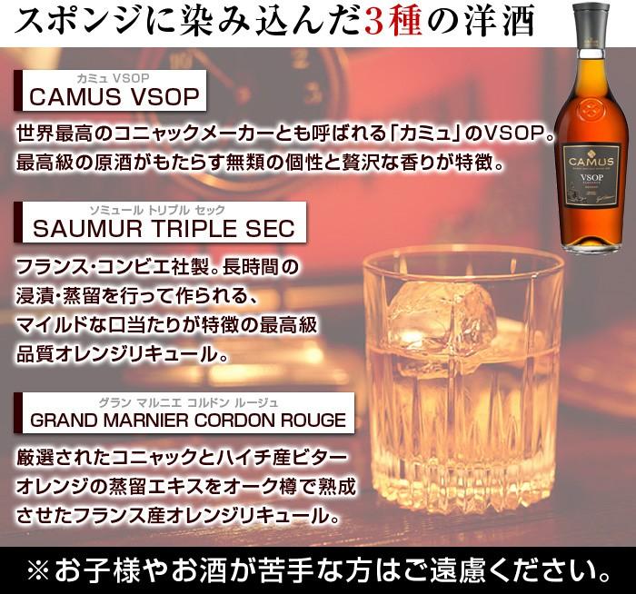 ≪CAMUS VSOP(カミュ VSOP)≫世界最高のコニャックメーカーとも呼ばれる「カミュ」のVSOP。最高級の原酒がもたらす無類の個性と贅沢な香りが特徴。≪SAUMUR TRIPLE SEC(ソミュール トリプル セック)≫フランス・コンビエ社製。長時間の浸漬・蒸留を行って作られるマイルドな口当たりが特徴の最高級品質オレンジリキュール。≪・GRAND MARNIER CORDON ROUGE(グラン マルニエ コルドン ルージュ)≫厳選されたコニャックとハイチ産ビターオレンジの蒸留エキスをオーク樽で熟成させたフランス産オレンジリキュール。