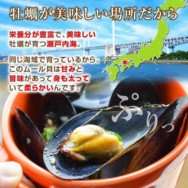 栄養分が豊富で、美味しい牡蠣が育つ瀬戸内海。同じ海域で育っているから、このムール貝は甘みと旨味があって身も太っていて柔らかいんです。