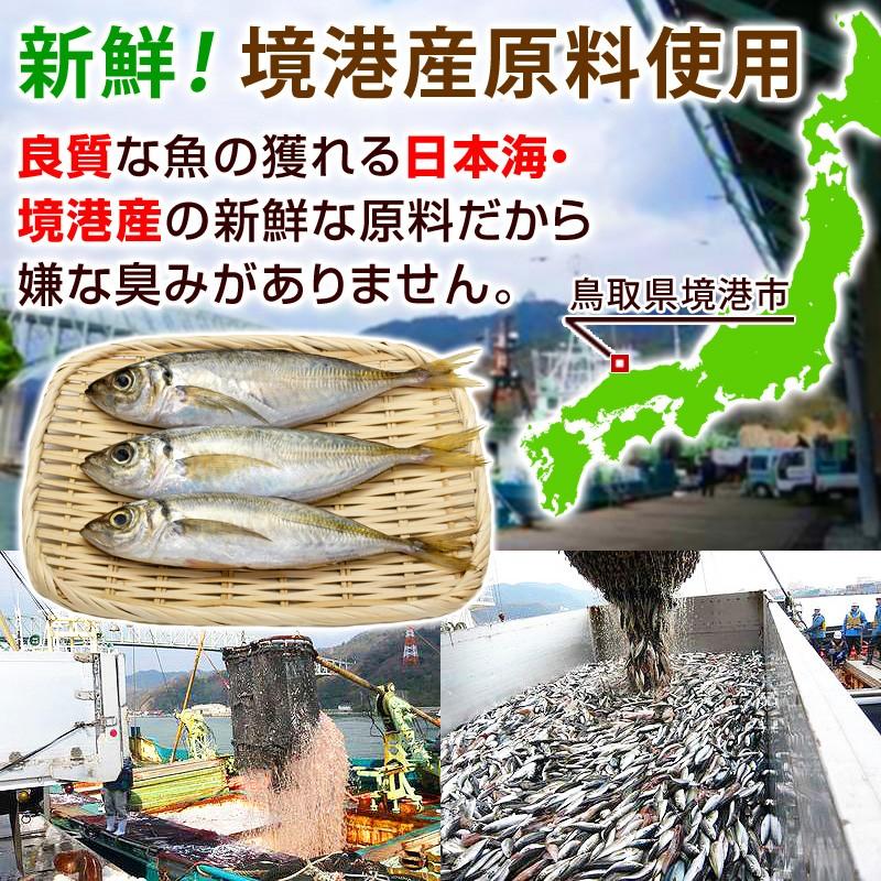 良質な魚の獲れる日本海・境港産の新鮮な原料だから嫌な臭みがありません。