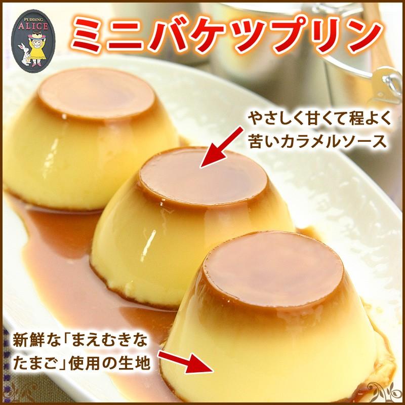 新鮮な「まえむきなたまご」使用の生地&やさしく甘くて程よく苦いカラメルソース