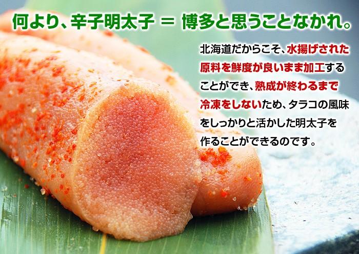 高鮮度のまま辛子明太子に加工!タラコの風味を活かした明太子です。