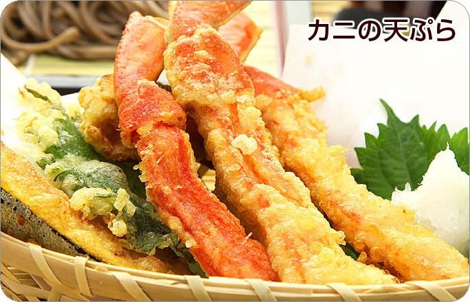 蟹の天ぷらにも♪