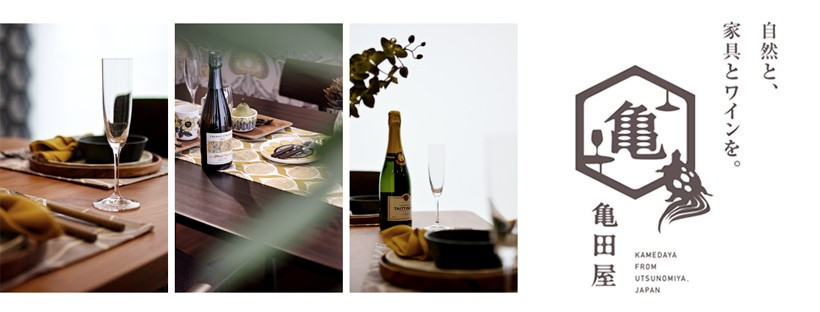 自然と家具とワインを。素材にこだわるワイン&雑貨&家具のお店