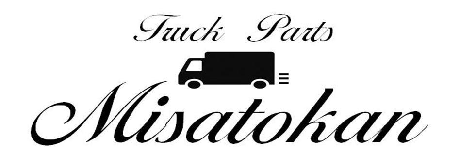 トラック用品・パーツ各種、格安で取り揃えております