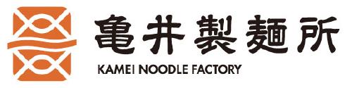 亀井製麺所 ロゴ