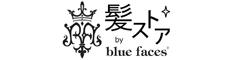 髪ストア by blue faces ヤフー店 ロゴ