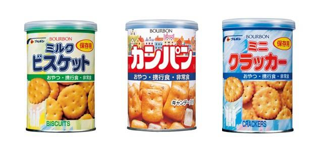 ブルボン 缶入非常食詰合せ(3缶入り)