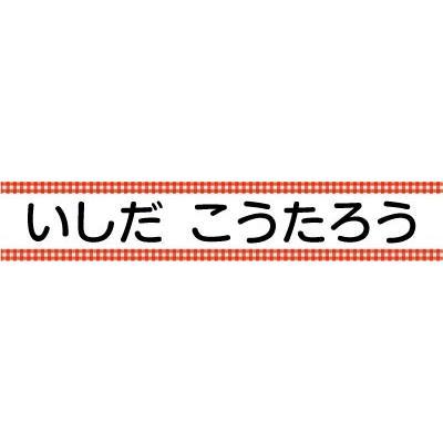 名前シール  お名前シール 算数セット ピンセット付  最短当日発送 ゆうパケット  850枚 防水|kamittell|17