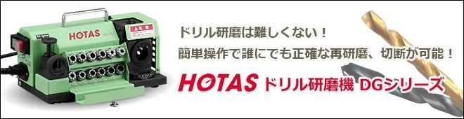 HitachiKoki(日立工機)14.4VコードレスインパクトドライバWH14DBAL2 当店特価43,560円(一部除く)