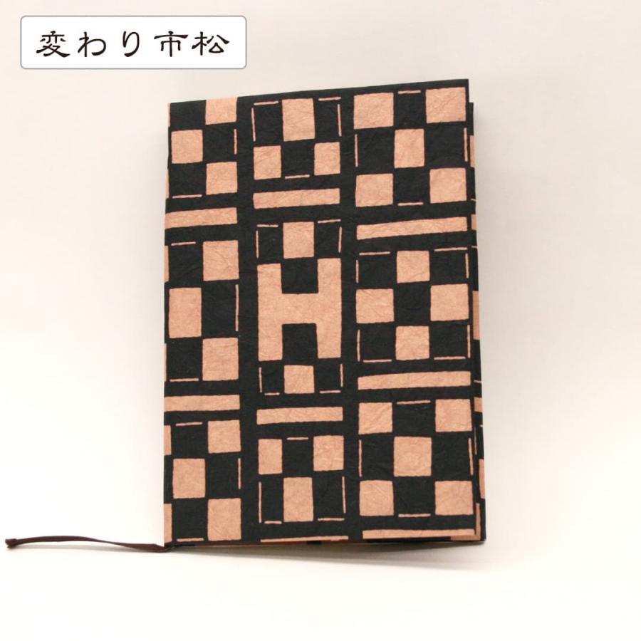 送料無料 型染和紙 ブックカバー 防水機能 京都 文庫本 手帳ケース 紙子加工|kamon-sakuraya|11