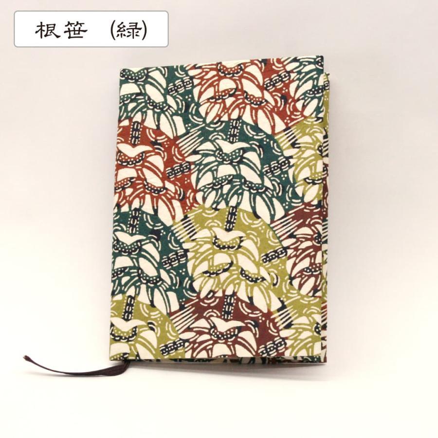 送料無料 型染和紙 ブックカバー 防水機能 京都 文庫本 手帳ケース 紙子加工|kamon-sakuraya|15
