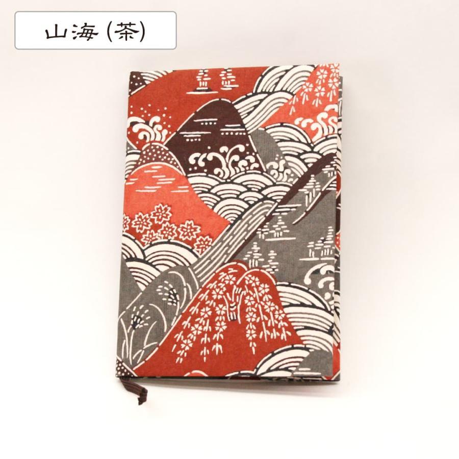 送料無料 型染和紙 ブックカバー 防水機能 京都 文庫本 手帳ケース 紙子加工|kamon-sakuraya|08