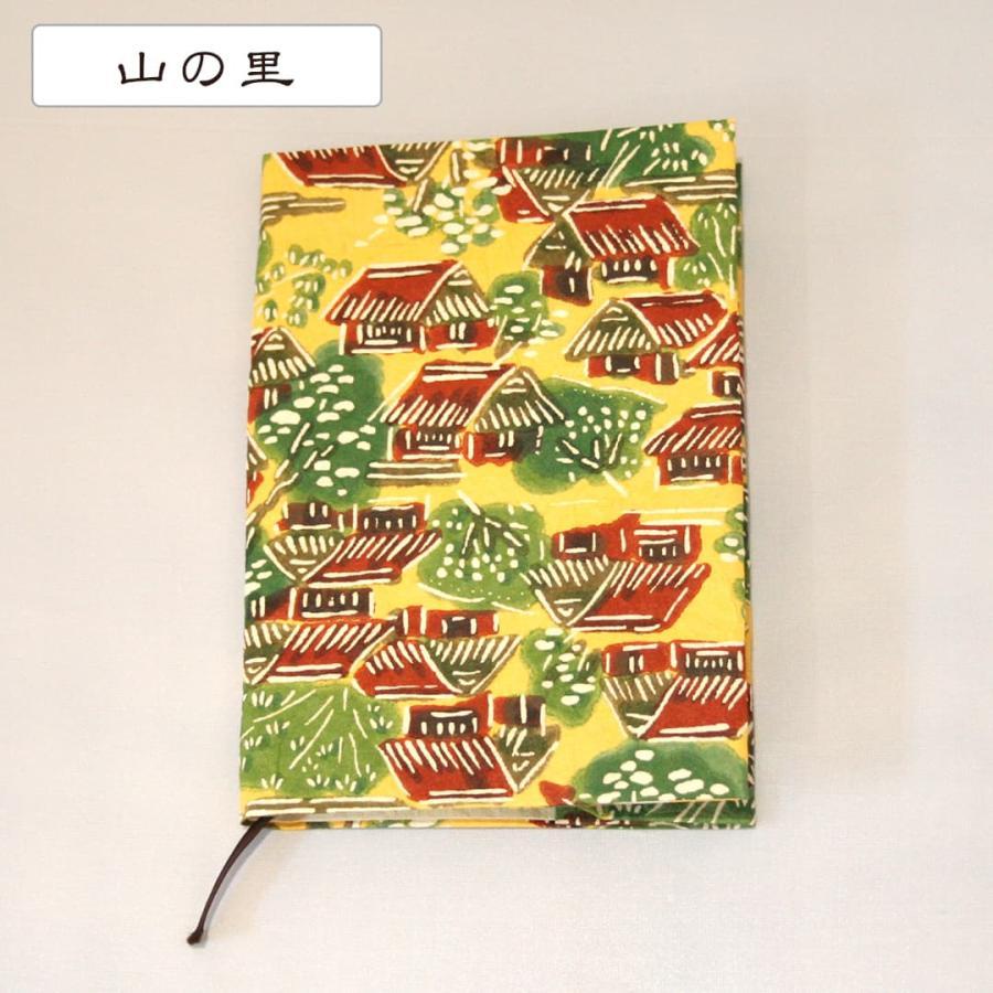 送料無料 型染和紙 ブックカバー 防水機能 京都 文庫本 手帳ケース 紙子加工|kamon-sakuraya|09