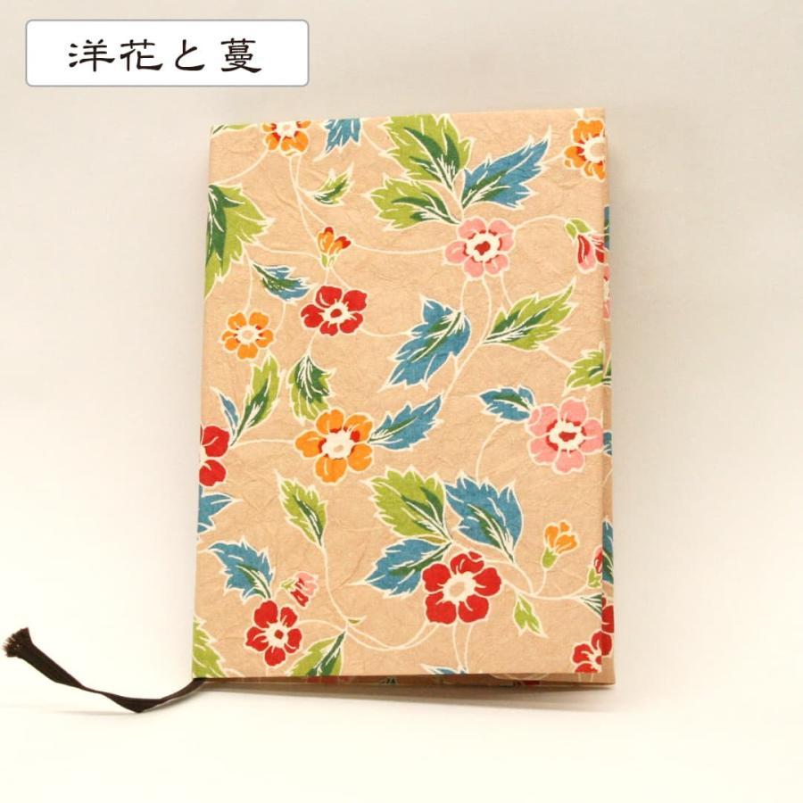送料無料 型染和紙 ブックカバー 防水機能 京都 文庫本 手帳ケース 紙子加工|kamon-sakuraya|16