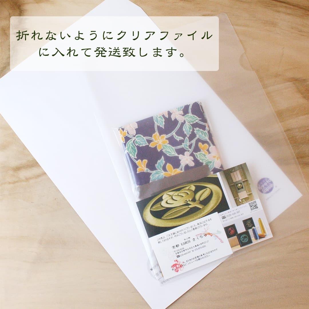 和紙 和柄 型染め 紙子