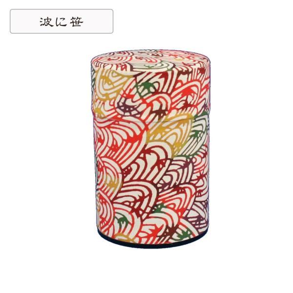 茶筒 茶缶 型染和紙 京都 おしゃれ お茶 紅茶|kamon-sakuraya|05