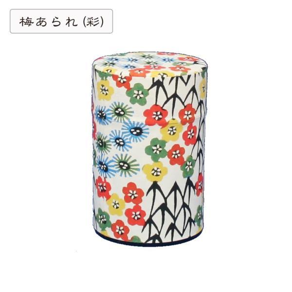 茶筒 茶缶 型染和紙 京都 おしゃれ お茶 紅茶|kamon-sakuraya|06