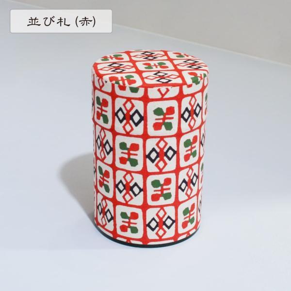 茶筒 茶缶 型染和紙 京都 おしゃれ お茶 紅茶|kamon-sakuraya|10