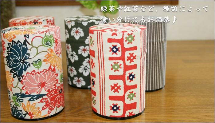 型染和紙 茶筒 茶缶 緑茶 紅茶
