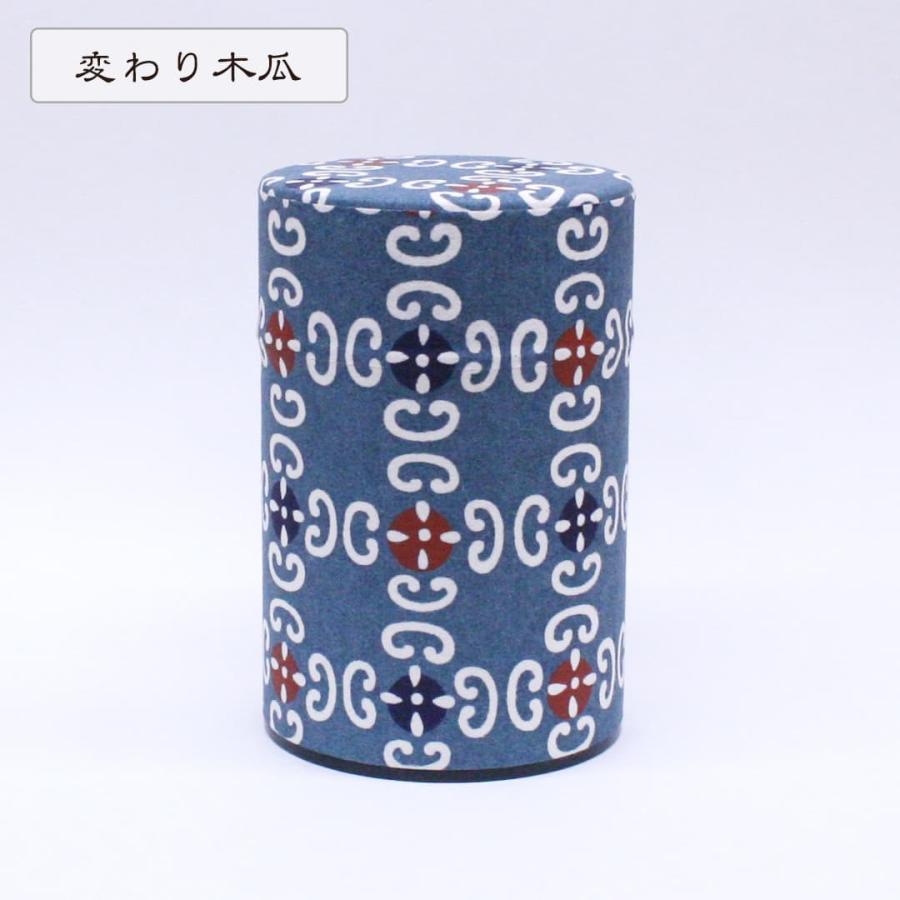 茶筒 茶缶 型染和紙 京都 おしゃれ お茶 紅茶|kamon-sakuraya|07