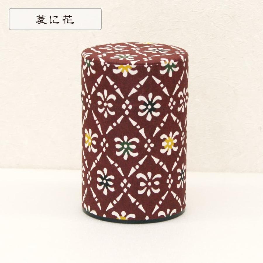 茶筒 茶缶 型染和紙 京都 おしゃれ お茶 紅茶|kamon-sakuraya|08