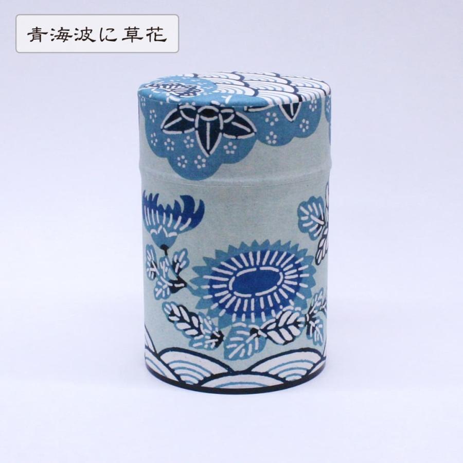 茶筒 茶缶 型染和紙 京都 おしゃれ お茶 紅茶|kamon-sakuraya|09