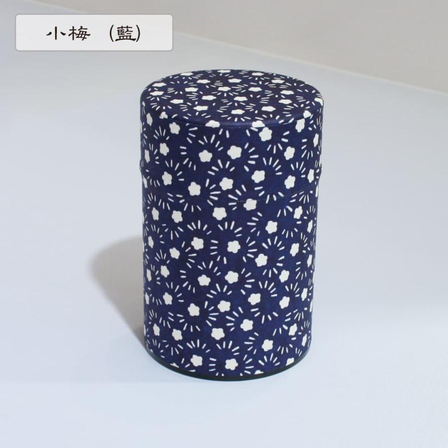 茶筒 茶缶 型染和紙 京都 おしゃれ お茶 紅茶|kamon-sakuraya|12