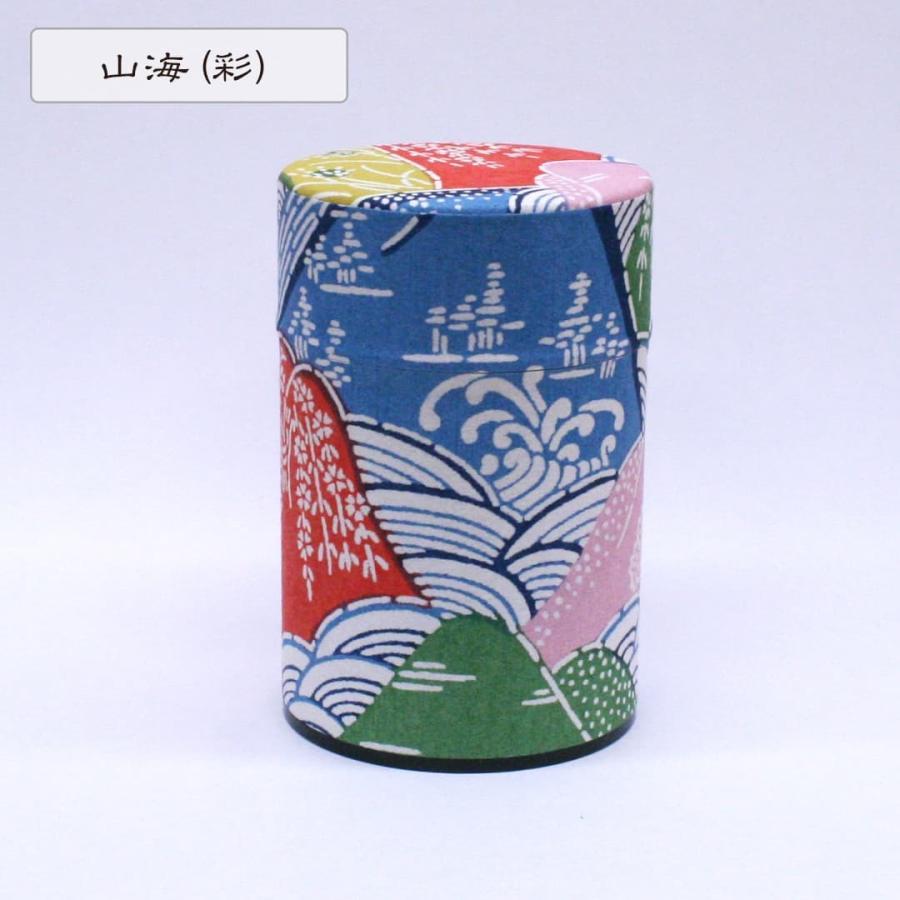 茶筒 茶缶 型染和紙 京都 おしゃれ お茶 紅茶|kamon-sakuraya|13